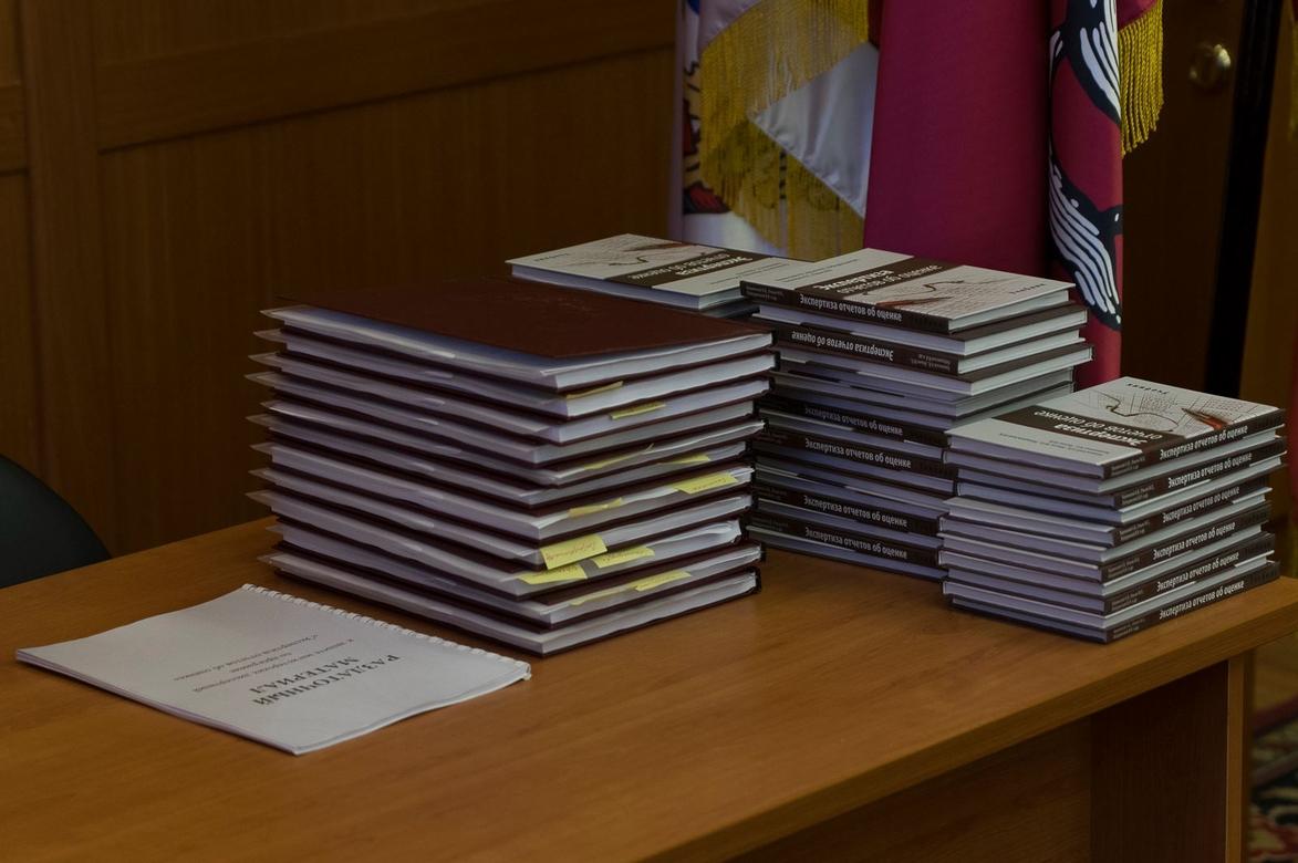 Защита магистерских диссертаций Экспертиза отчетов об оценке  Защита магистерских диссертаций Экспертиза отчетов об оценке 2014 год